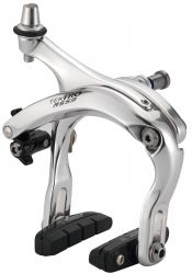 Tektro R539 caliper brake, 47 ~ 57mm m / 28mm shaft, silver