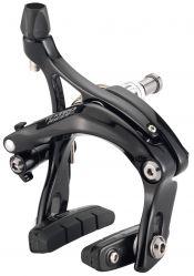 Tektro rim brake, model R539F, silver