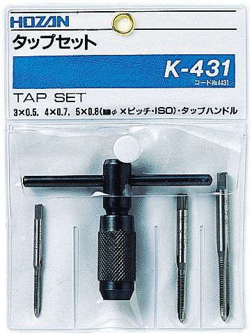 hozan pedaaltapset k431 tmodel zilver