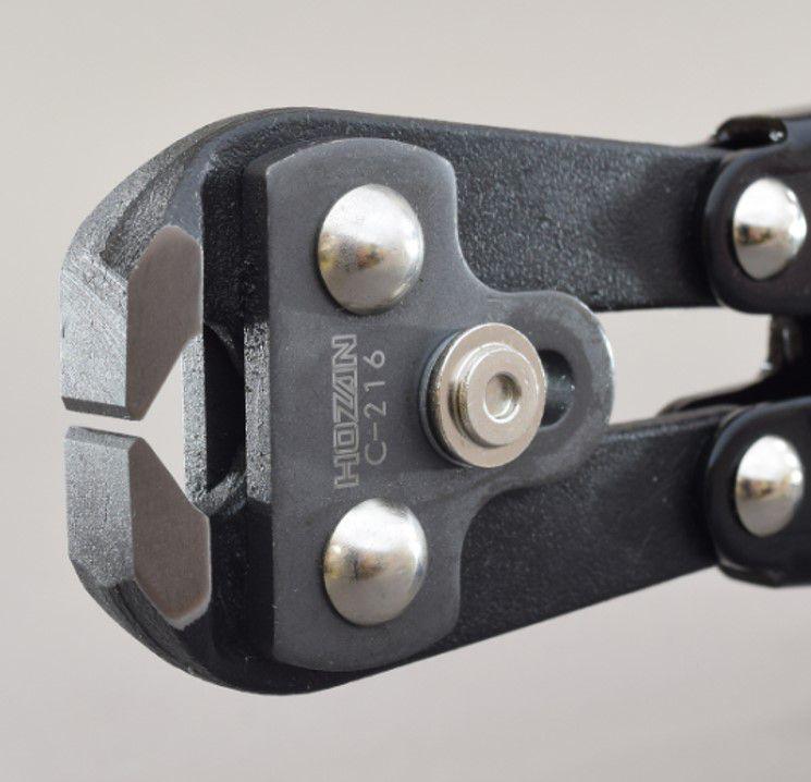 hozan spoke cutter c216 narrow 1215g black