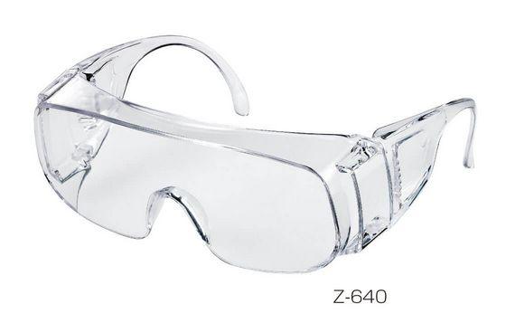 hozan veiligheidsbril z640 polycarbonaat transparant transparant